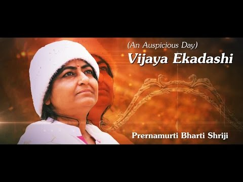 Significance of Vijaya Ekadashi with [English Subtitles]