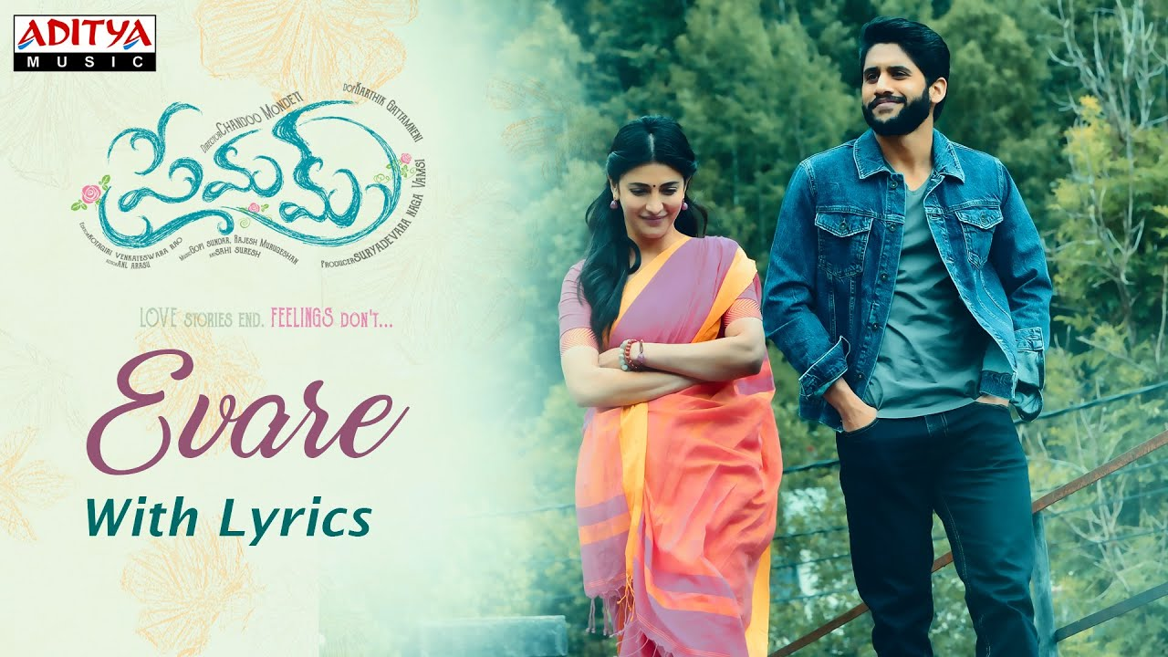 Premam Movie Official Evare Full Song
