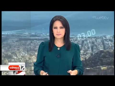 Ηράκλειο: Αναστάτωση από ένα ψεύτικο όπλο σε σχολείο | 13/11/2019 | ΕΡΤ