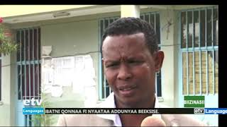 Oduu Biznasii Afaan Oromoo Feb,01/2020  |etv