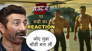 Video Sunny deol Reaction on Race 3 Trailer | Sunny deol on Boby deol Body | Race 3 Trailer | Salman Khan MP3, 3GP, MP4, WEBM, AVI, FLV Mei 2018