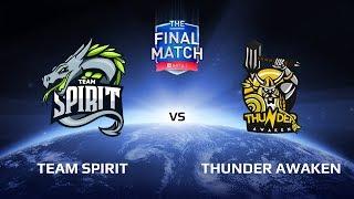 Малый финал нижней сетки Team Spirit vs Thunder Awaken The Final Match LAN-Final. Комментирует: Feaver и Bafik.Подписывайся на наш канал: http://bit.ly/dotasltv_subscribeПрисоединяйся к нашему паблику: http://vk.com/dotasltvОбщайся с нами в твиттере: http://twitter.com/dotasltvИщи самые крутые фотографии с турниров : http://instagram.com/dotasltvСтавь лайк нашей странице в ФБ: http://facebook.com/dotasltv