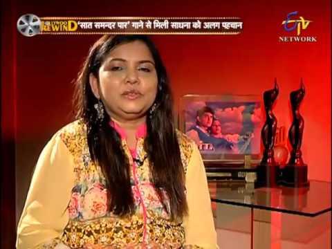 Video Bollywood Rewind-Sadhana Sargam-Playback Singer-On 1st May 2016 download in MP3, 3GP, MP4, WEBM, AVI, FLV January 2017