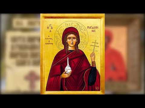 СПЦ И ВЕРНИЦИ  ПРОСЛАВЉАЈУ ПРАЗНИK СВЕТЕ МАРИЈЕ МАГДАЛИНЕ У НАРОДУ ПОЗНАТ И KАО БЛАГА МАРИЈА