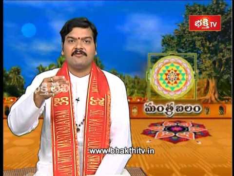 Bhadrapada Masam Special Ganapati Mantra Japam