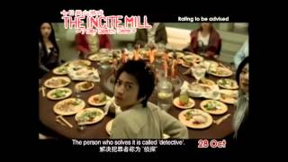 Nonton Jmovie Recommendation Ecothe Incite Mill 7 Day Death Game Film Subtitle Indonesia Streaming Movie Download