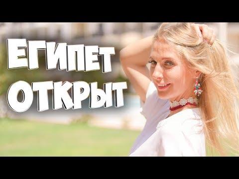 العرب اليوم - فتاة روسية تُوجّه إرشادات للسياح مِن قلب شرم الشيخ