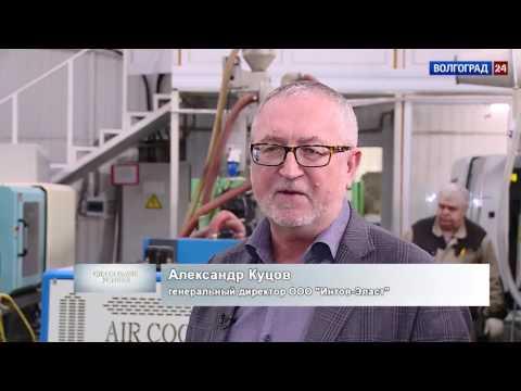 Резиновая промышленность Волгоградской области. Выпуск от 29.03.2017