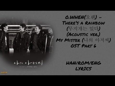 O.WHEN (오왠) – There's a Rainbow (무지개는 있다)(Acoustic ver.) My Mister (나의 아저씨) OST Part 6 LYRICS