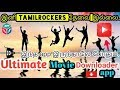 💥How to download new tamil  movies downloader app, Better than  Tamilrockers and utorrent.💯% free