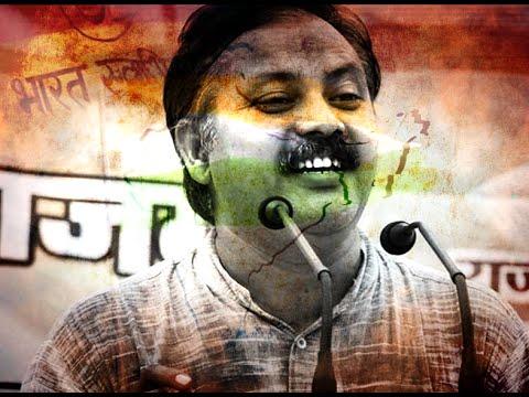 Swadeshi Se Swawlambi Bharat | Bhai Rajiv Dixit