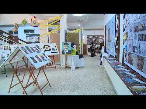 معرض فني لخريجي قسم التصميم بالمعهد العالي لتقنية الفنون