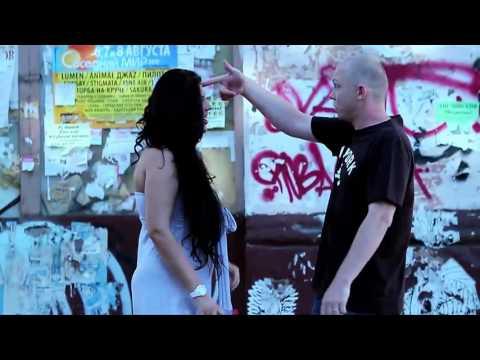 Триада & Лион - Ревность (2009)