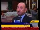 قناة الفيحاء الفضائية - تقرير عن المؤتمر الاقتصادي