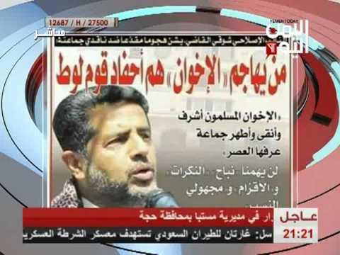 اليمن اليوم 17 9 2016