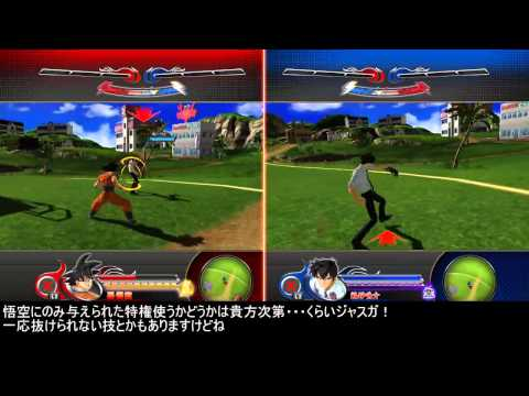 [J-stars Victory Vs]Goku-Basic combos by Hama (видео)