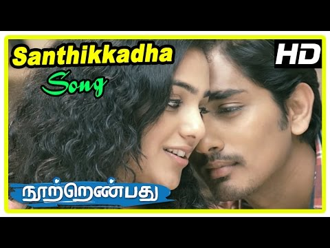 Santhikkadha Song   180 Movie Scenes   Nithya falls for Siddharth   Siddharth recollects his past