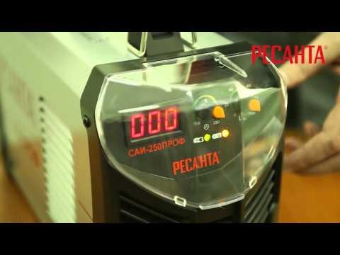 Сварочный аппарат инверторный РЕСАНТА САИ 250ПРОФ