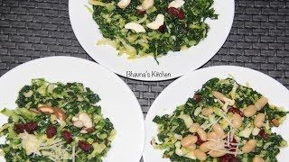 A delicious, healthy kale and brussels sprout salad with sweet cranberries, toasted nuts, creamy buttery beans and cheese!Subscribe : https://www.youtube.com/subscription_center?add_user=superveggiedelightMore recipes at http://www.bhavnaskitchen.comE-store: http://astore.amazon.com/indian0c-20Topics @ http://www.desiviva.comDownload Bhavna's Kitchen apps for Android, iPhone and iPadFACEBOOK http://www.facebook.com/superveggiedelightTWITTER http://www.twitter.com/bhavnaskitchenINSTAGRAM https://www.instagram.com/bhavnaskitchen/PINTEREST https://www.pinterest.com/bhavnaskitchen