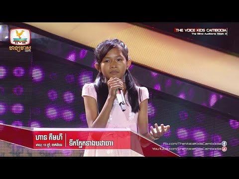 Han kim Shi, Tukaphnek Neang Banna Char, The Voice Kids Cambodia, Blind Auditions Week 3