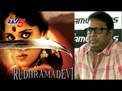 "Director Guna Shekhar Speaks About ""Rudhramadevi"" Movie"