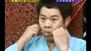 Tro choi Nhat Ban - Kéo dây bằng mũi - Tro choi quai di cua Nhat Ban