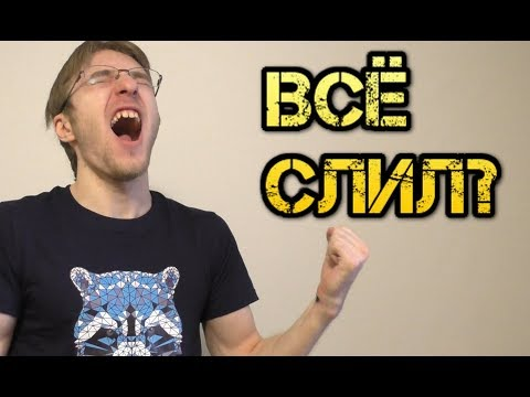ЧТО Я НАДЕЛАЛ Тренировки не до отказа - DomaVideo.Ru