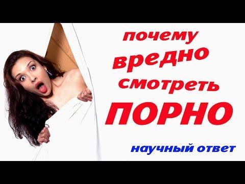 zachem-sozdali-erotiku