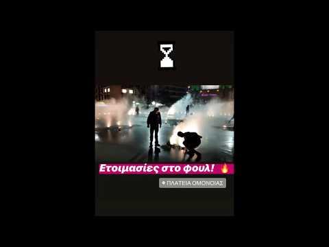 Video - Η πλατεία Ομονοίας το βράδυ -Η ανάρτηση του Κώστα Μπακογιάννη [εικόνα & βίντεο]