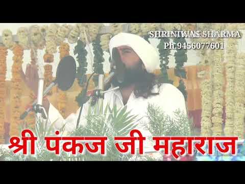 Video Holi Satsang Shri Pankaj Ji Maharaj 2.3.2018 Jai Gurudev Ashram Mathura download in MP3, 3GP, MP4, WEBM, AVI, FLV January 2017