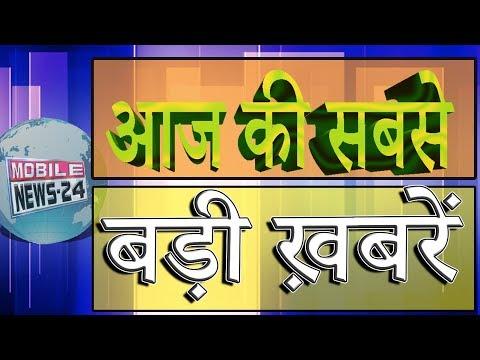 аа аа ааа ааааа  Breaking news  News bulletin  Nonstop news  Speed news  News headlines.