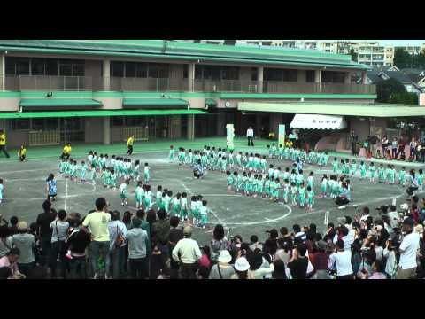 高ヶ坂幼稚園 平成26年度 運動会 年少組 お遊戯