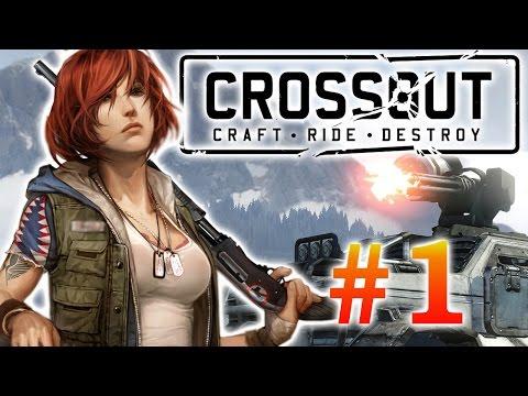 Crossout - #1 - начало