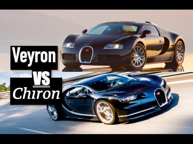 bugatti chiron vs bugatti veyron inside lane. Black Bedroom Furniture Sets. Home Design Ideas
