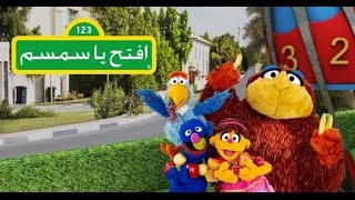 Iftah Ya Simsim Launch Event in Abu Dhabi - Noura Al Kaabi's Speech