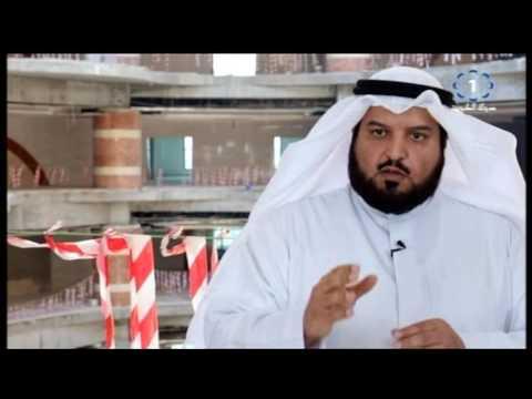 معهد الكويت للاختصاصات الطبية