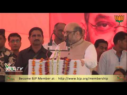 Shri Amit Shah speech at Vijay Sankalp Rally in Mahendragarh, Haryana - 14th August 2014