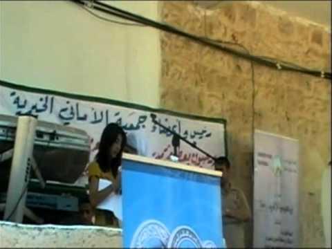 حفل تنصيب الرئيس الفخري جمعية الاماني الخيريه ج 2