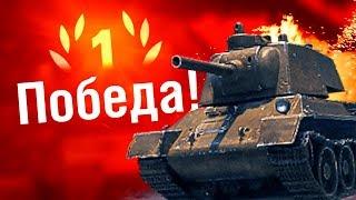Гагатун в World of Tanks Стальной охотник
