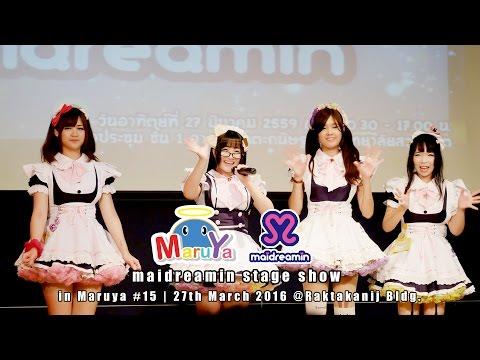 "Maruya #15 | ""Maidreamin"" stage show"