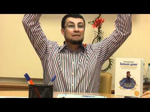 Партизанский маркетинг в Интернете. Киров. Декабрь 2011