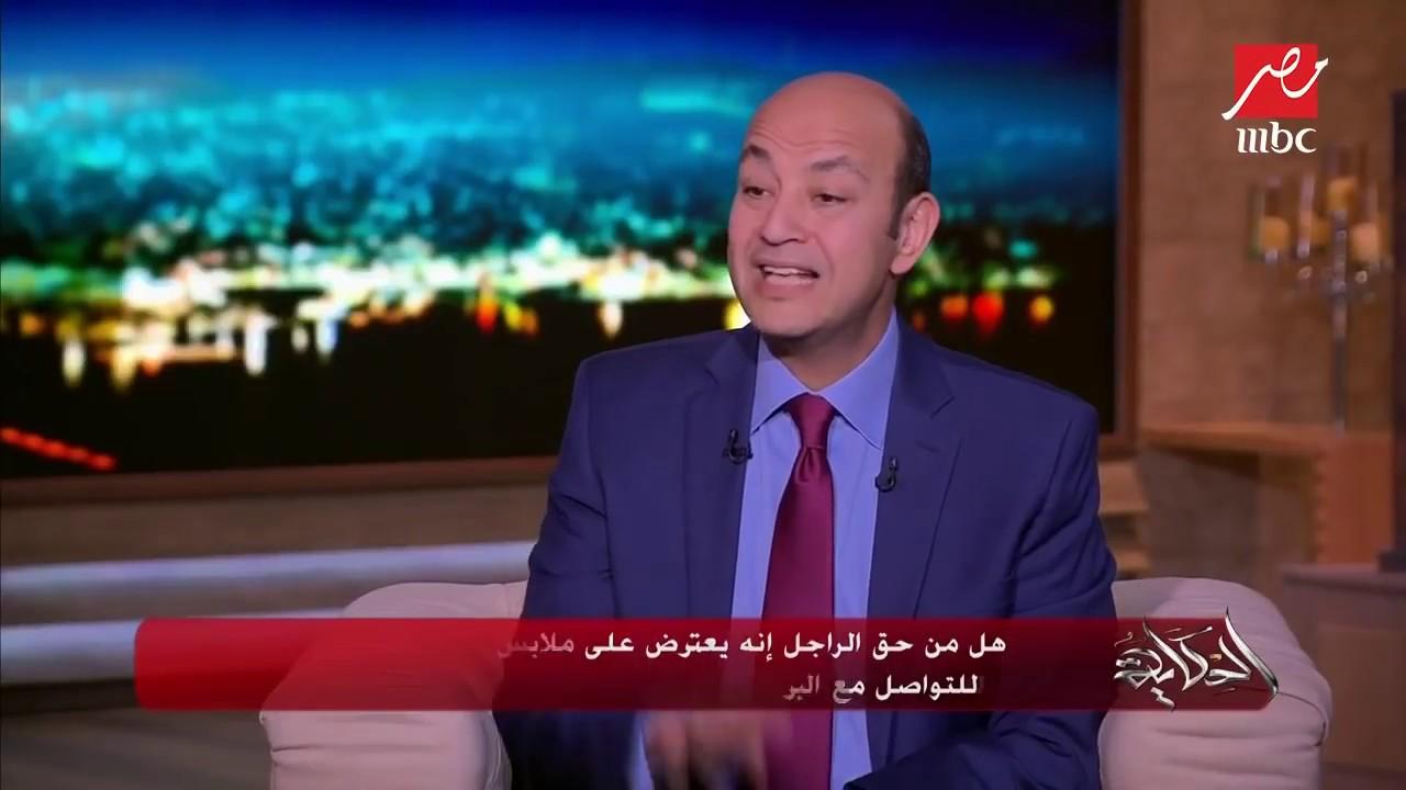 #الحكاية | رجاء الجداوي: من حق الرجل الاعتراض على ملابس زوجته أثناء خروجها