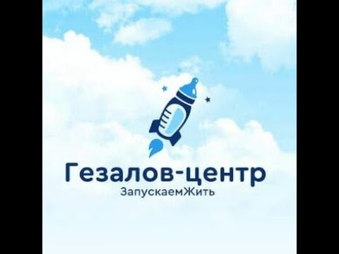 "Презентация Центра ""Про-мама"" Марии Терновской"
