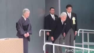 Emperor Of Japan Receives Surprise    Banzai    Salute