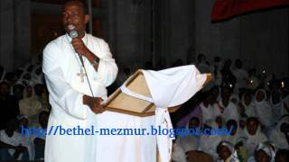 Great Ethiopian Orthodox Sibket By Dn.Begashawየቀደመዉ ���ቅርህን ���ተሃል Part 1