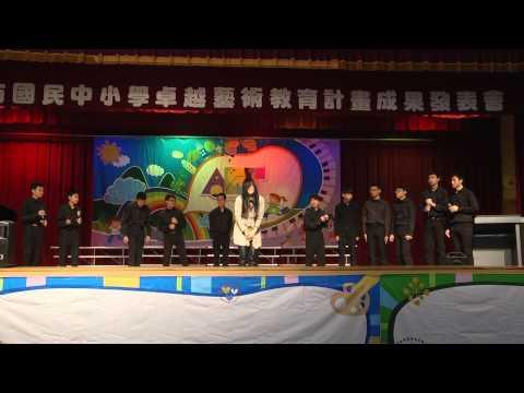 東湖國中印度歌表演