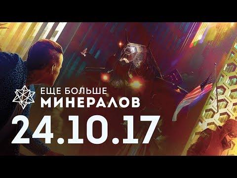 ☕ Игровые новости: Cyberpunk 2077 новые подробности, EA плевать, разработчики о Wolfenstein II