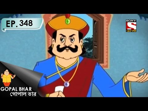 Video Gopal Bhar (Bangla) - গোপাল ভার (Bengali) - Ep 348 - Kukurer Sathe Alochona download in MP3, 3GP, MP4, WEBM, AVI, FLV January 2017