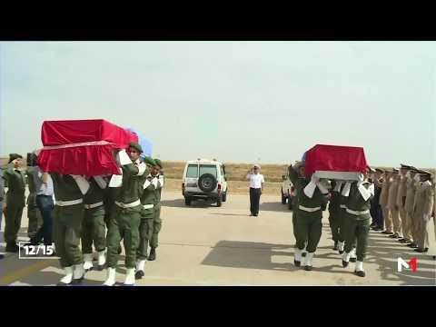 وصول جثماني الجنديين المغربيين