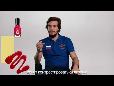 Что иностранные мужчины думают о русских девушках - DomaVideo.Ru
